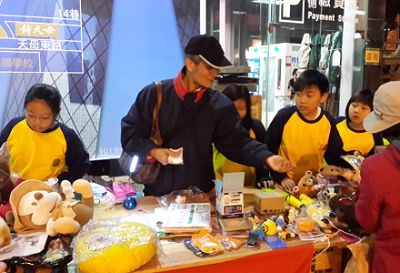 Promotion of Recycling-Experience in Tainmu Flea Market